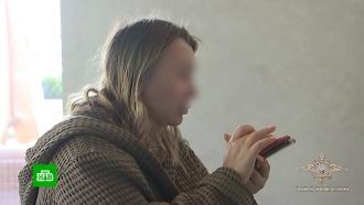 ВМоскве задержали подозреваемую ввыводе за рубеж миллиарда рублей