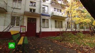 Крупнейшим бизнес-центром Москвы оказалась хрущевка