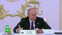 Путин поднял вопрос осоздании единого финансового рынка СНГ