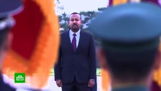 Нобелевскую премию мира дали премьеру Эфиопии
