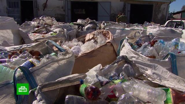 Www переработка мусора москва рф