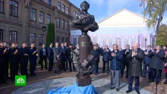 Символ дружбы: в Бресте открыли памятник Пушкину