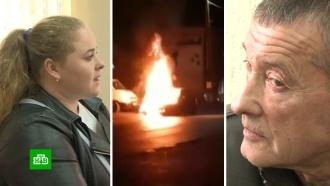 Жительница Калининграда судится с механиком из-за сгоревшего авто