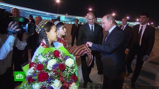 Путин прилетел в Ашхабад на заседание Совета глав СНГ.Путин, СНГ, Туркмения.НТВ.Ru: новости, видео, программы телеканала НТВ