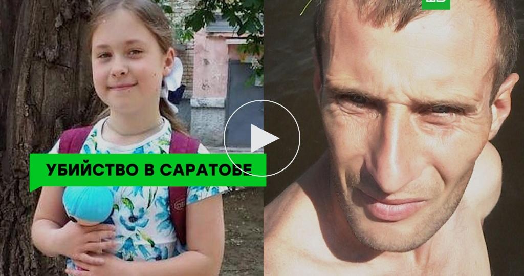 «Смерть за смерть»: для убийцы <nobr>9-летней</nobr> Лизы требуют казни