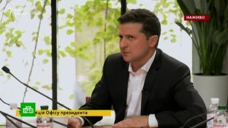 Зеленского обвинили внепонимании минских соглашений