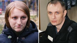 Запутанная история: почему жительница Челябинска требует оправдать своего насильника