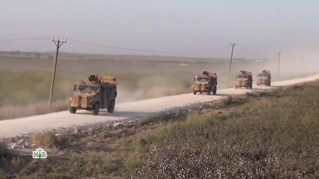 «Плохой сигнал плохим парням»: почему Трамп позволил Турции атаковать курдов.Сирия, Трамп Дональд, Турция, Эрдоган, войны и вооруженные конфликты.НТВ.Ru: новости, видео, программы телеканала НТВ