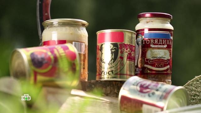 Тушенка: как выбрать самую вкусную.Что на самом деле предлагают нам производители тушенки? И зависит ли вкус от стоимости?еда, продукты.НТВ.Ru: новости, видео, программы телеканала НТВ