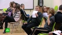 ВТамбове появился социальный центр профилактики разводов