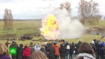 ВПодмосковье на Бородинском поле воссоздали события октября <nobr>41-го</nobr>
