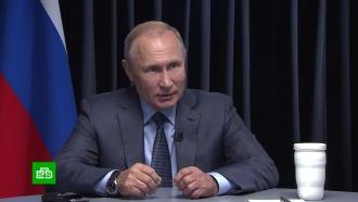 Путин: уРоссии есть абсолютно эксклюзивное оружие