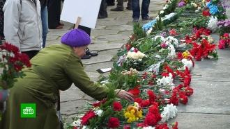 ВРиге отмечают <nobr>75-летие</nobr> освобождения города от фашистов