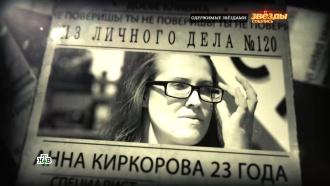 Названая дочь Киркорова хочет назвать сына Филиппом