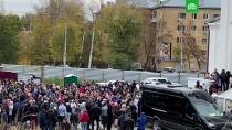 Сотни жителей Саратова пришли на похороны убитой девочки.Жители Саратова простились с 9-летней девочкой, убитой по дороге в школу.Саратов, дети и подростки, убийства и покушения.НТВ.Ru: новости, видео, программы телеканала НТВ