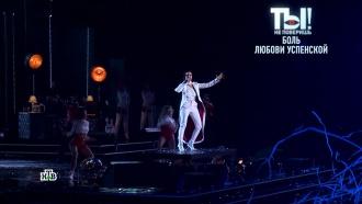 Певицу Славу пришлось откачивать после концерта
