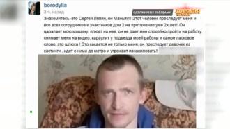 Ксению Бородину 7лет преследует одержимый фанат