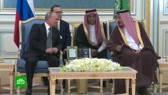 Путин прибыл во дворец короля Саудовской Аравии
