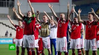 Российские футболисты разгромили Кипр ивышли на <nobr>Евро-2020</nobr>