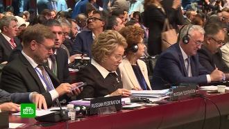 Матвиенко: РФ поддержит восстановление авиасообщения сУкраиной