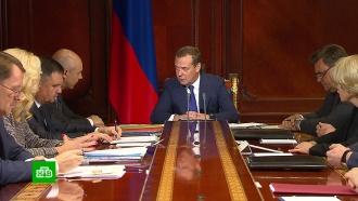 Медведев: вранье со статистикой необходимо прекращать