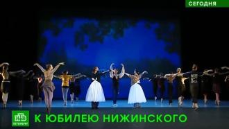 На сцене БДТ танцуют лучшие партии Вацлава Нижинского