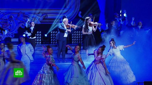 В Кремле прошел благотворительный фестиваль «Белая трость».Москва, благотворительность, дети и подростки, фестивали и конкурсы.НТВ.Ru: новости, видео, программы телеканала НТВ