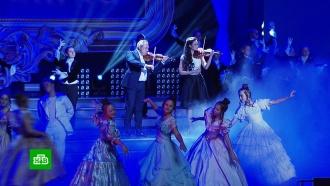 В Кремле прошел благотворительный фестиваль «Белая трость»