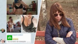 ВПриморье заключенный выложил вСеть интимные фото учительницы