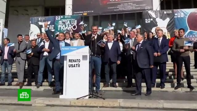 Молдавия готовится квыборам иполитической перезагрузке.Молдавия, выборы.НТВ.Ru: новости, видео, программы телеканала НТВ