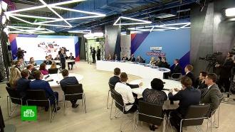 На конкурс «Лидеры России» поступило 100 тысяч заявок за 10 дней