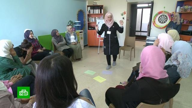 Всирийском Хомсе открылись реабилитационные центры для беженцев.Сирия, войны и вооруженные конфликты.НТВ.Ru: новости, видео, программы телеканала НТВ