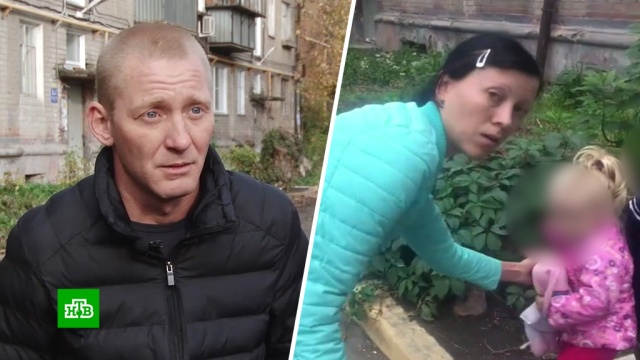 В Челябинске пьющая мать забрала ребенка и пропала.Челябинск, алкоголь, дети и подростки.НТВ.Ru: новости, видео, программы телеканала НТВ