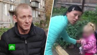 В Челябинске пьющая мать забрала ребенка и пропала