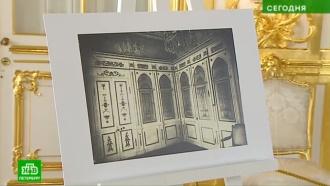 В Царском Селе приступают к сложнейшей реставрации Зубовского флигеля