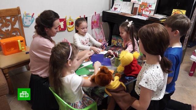 Работа мечты: вПерми появились первые группы семейного воспитания.Пермь, дети и подростки, образование.НТВ.Ru: новости, видео, программы телеканала НТВ