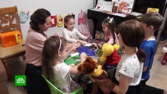 Работа мечты: вПерми появились первые группы семейного воспитания