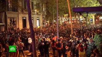 Среди демонстрантов в Барселоне наметился раскол из-за жесткости протеста