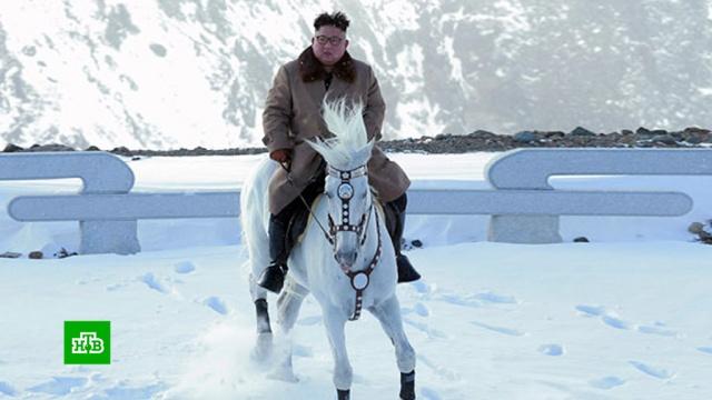 Ким Чен Ын на белом коне покорил священную гору.Ким Чен Ын, Северная Корея.НТВ.Ru: новости, видео, программы телеканала НТВ