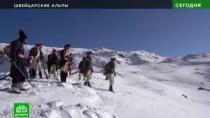 Ветер, снег инеудобные сапоги: повторившие Швейцарский поход Суворова поделились впечатлениями