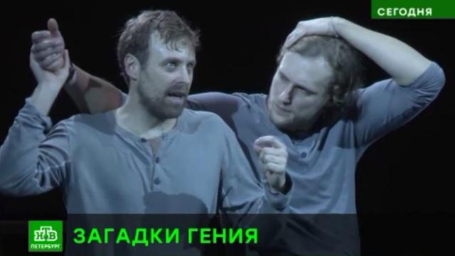 На петербургской сцене сыграют последний спектакль Някрошюса.Санкт-Петербург, театр, фестивали и конкурсы.НТВ.Ru: новости, видео, программы телеканала НТВ