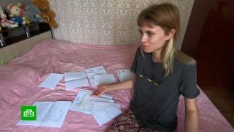 На молодую мать из Курска оформили четыре подставные фирмы
