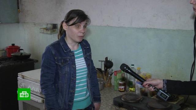 Слепым в общежитии отключили газ из-за чужого долга.ЖКХ, Ростовская область, газ, инвалиды, чиновники.НТВ.Ru: новости, видео, программы телеканала НТВ