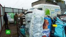 Счистого листа: житель Калининграда зарабатывает, покупая мусор угорожан