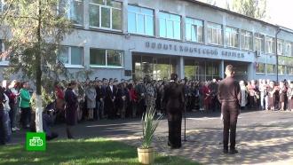 ВКерчи почтили память жертв трагедии вколледже