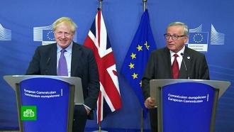 Британская оппозиция отказалась поддержать «продажную» сделку по Brexit