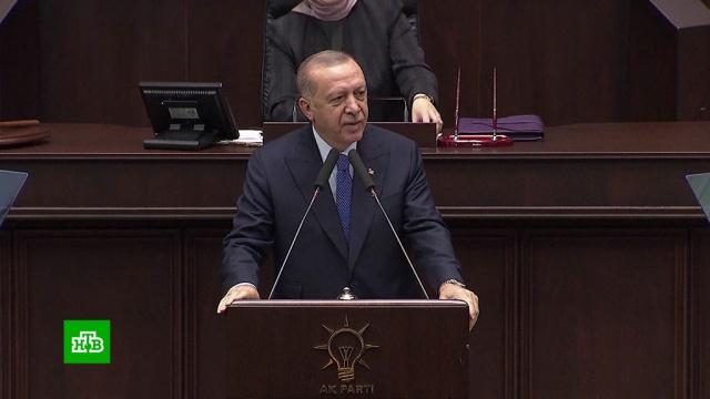 Вице-президент и госсекретарь США прилетели в Анкару.Госдепартамент США, США, Трамп Дональд, Турция, Эрдоган.НТВ.Ru: новости, видео, программы телеканала НТВ