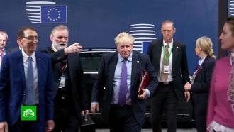 «Экономический вандализм»: как вВеликобритании отреагировали на сделку по Brexit