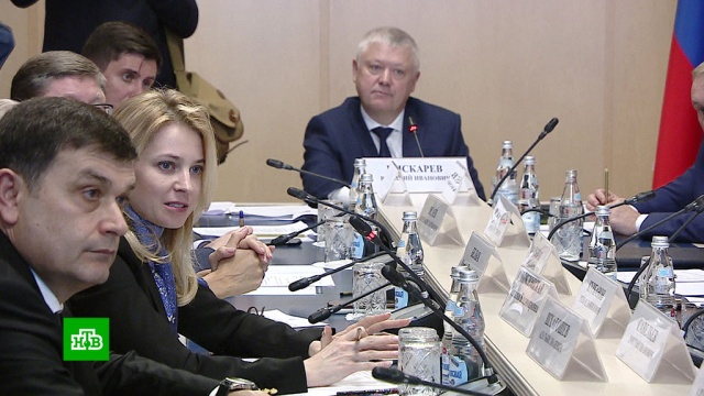 Координаторы протестов в Москве использовали соцсети, мессенджеры и приложения для знакомств.Telegram, Госдума, Интернет, Москва, митинги и протесты, соцсети.НТВ.Ru: новости, видео, программы телеканала НТВ