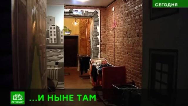 Петербургские хостелы массово маскируются под апартаменты.Санкт-Петербург, законодательство, отели и гостиницы.НТВ.Ru: новости, видео, программы телеканала НТВ